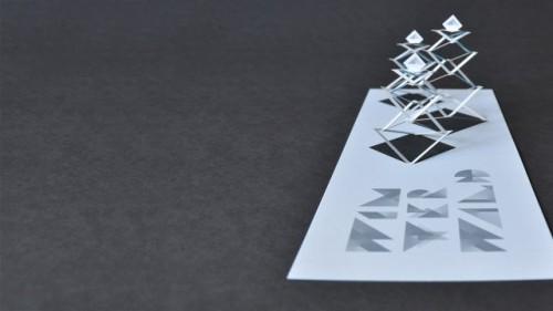 winterwald_schnellvorlauf_neujahrskarte_1