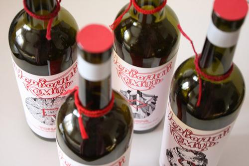 wine13