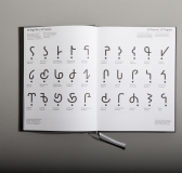Contemporary Punctuation – Typojis by Walter Bohatsch