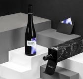 Beaujolais Nouveau Wine Packaging & Branding By [explicit] .