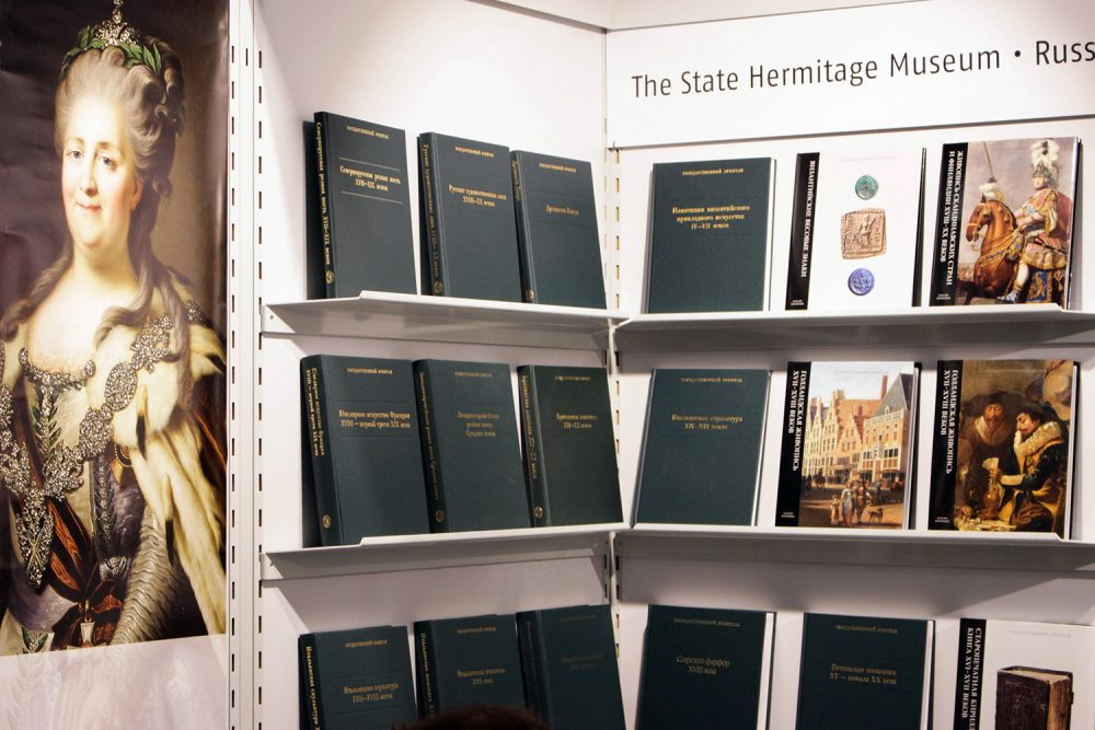 Frankfurt book fair The State Hermitage Museum Hall 4.1, booth K13