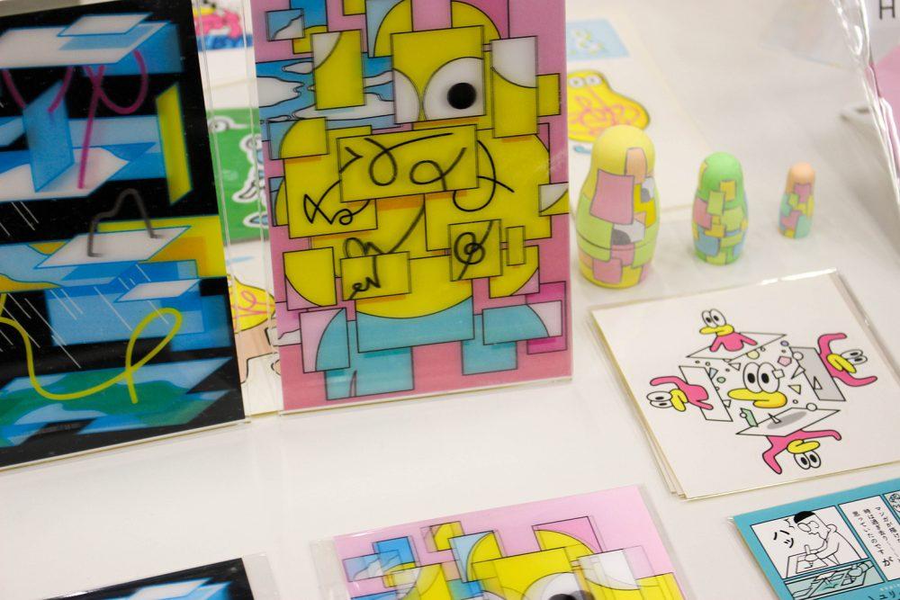 Akira Nishitake's playful illustrations