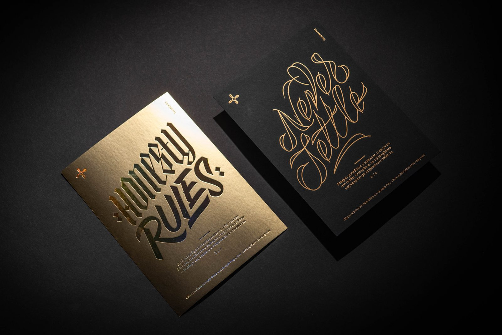 FourPlus Creates a Set of Cards Representing the Studio's Core Values