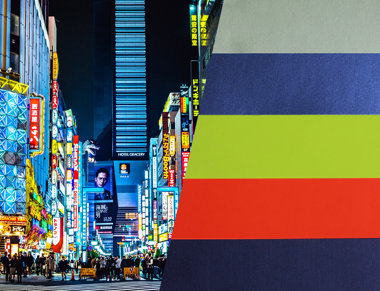 Matching iconic capitals of the world - from the neon lights of Tokyo to the urban feel of New York - with beautiful design papers by Europapier.