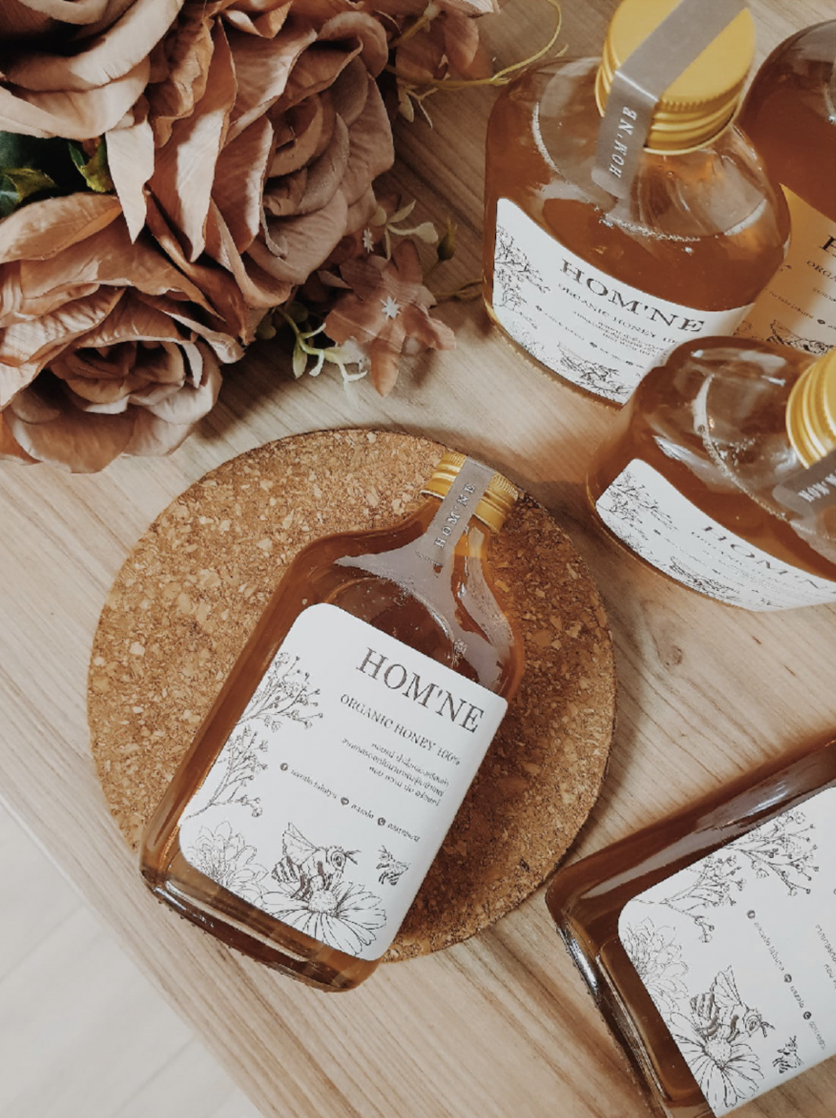 most beautiful Honey Packaging Designs