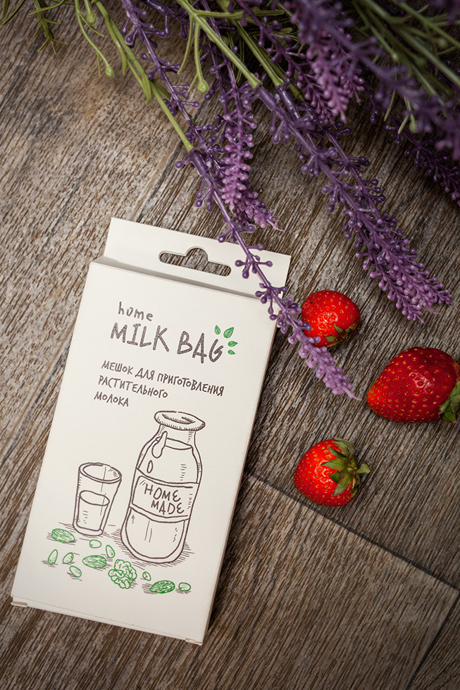 The Home Milk Bag's Packaging Highlights the Brands Green Values