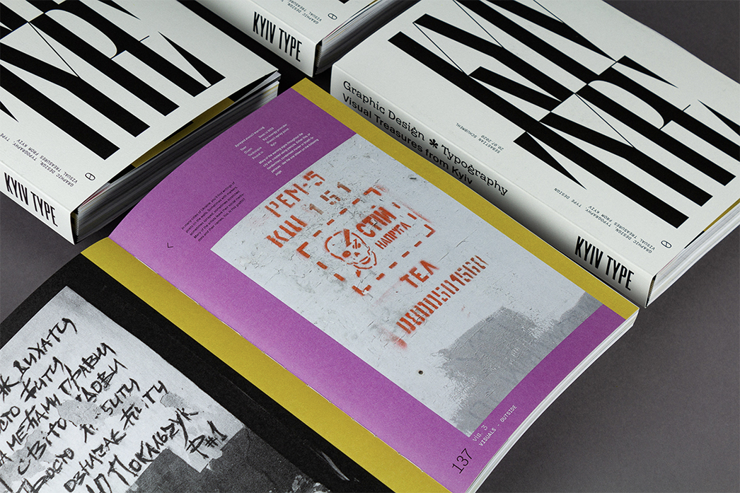 KYIV TYPE by Sebastian Schubmeh: Visual Treasures From Kyiv Between Two Covers