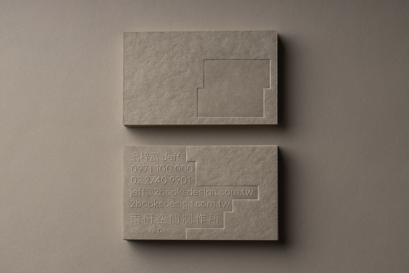 Most Beautiful Blind Embossed Business Cards